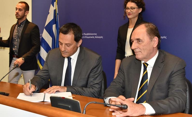 ΥΠΕΝ | Υπογράφηκαν οι Συμβάσεις Μίσθωσης εκμετάλλευσης υδρογονανθράκων για 3 χερσαίες περιοχές στη Δ. Ελλάδα Picture