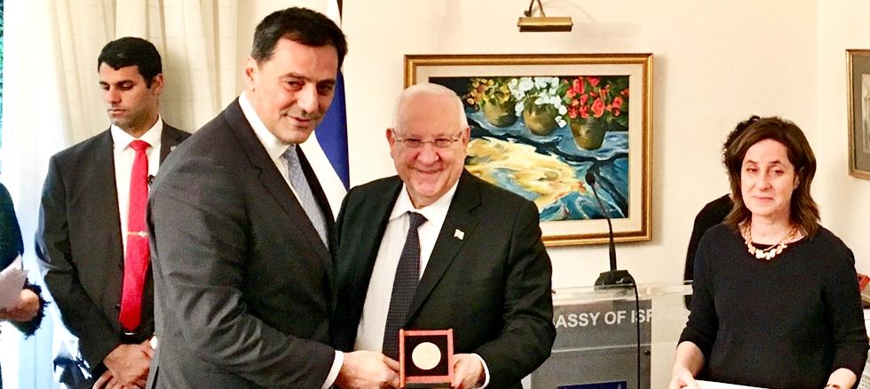 Μεγάλη τιμή για την Energean: Βράβευση Μαθιού Ρήγα  στο πλαίσιο της επίσκεψης του Προέδρου του Ισραήλ Picture